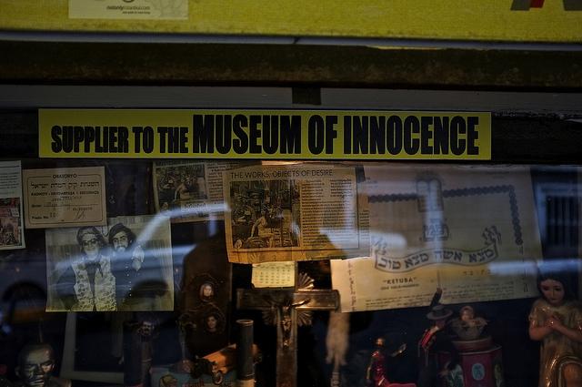masumiyet-muzesi